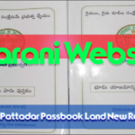 Dharani APP | A Land Records Checker Websites Application