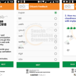 SSG 18 App | Android & iOS App For Swacch Survekshan Grameen 2018