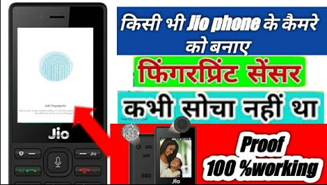 Jio Phone FingerPrint Apk Download
