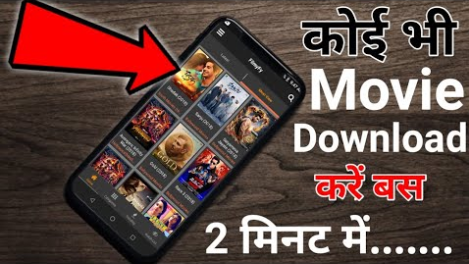 FilmyFy Apk Download