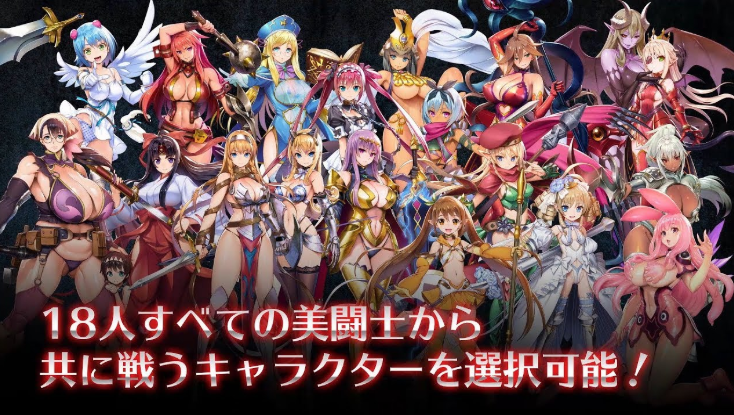Queens Blade White Triangle Game