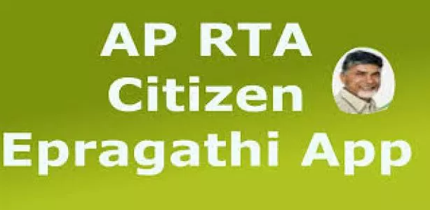 RTA Citizen App