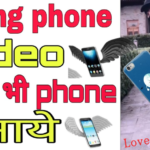 Flying Phone Throwing Video Editor App | Download & Install The Latest Version