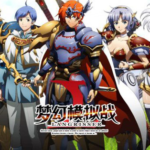 Langrisser Apk   Download & Install The Game On Mobile, IOS & PC