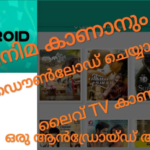 Moviedroid Apk | Watch Favorite Tv Shows & Movies On Android