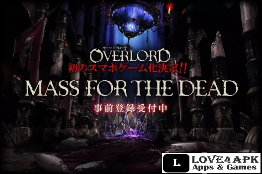 Overlord Mass for the Dead Apk