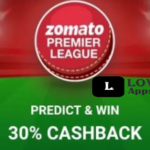 Zomato Premier League App [2019 Latest Game] For Android & iOS