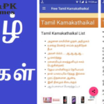 Tamil Kamakathakikaltamil 2019 Apk [2019 Latest Version] For Android, iOS & PC